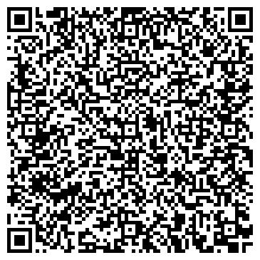 QR-код с контактной информацией организации ЧОУ Учебный Центр «Познание