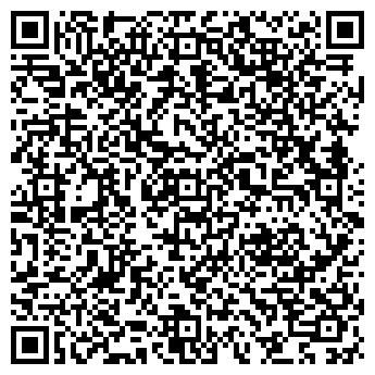 QR-код с контактной информацией организации ДРОК-Сервис, ЧП