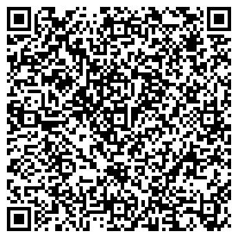 """QR-код с контактной информацией организации Общество с ограниченной ответственностью ООО """"СтройРешения"""""""