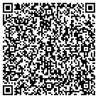 """QR-код с контактной информацией организации Общество с ограниченной ответственностью ООО """"Примус Груп"""""""
