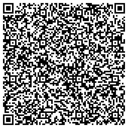 QR-код с контактной информацией организации МЕЖШКОЛЬНЫЙ УЧЕБНЫЙ КОМБИНАТ КРАСНООКТЯБРЬСКОГО РАЙОНА