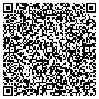 """QR-код с контактной информацией организации ООО""""Прайм-Систем"""""""