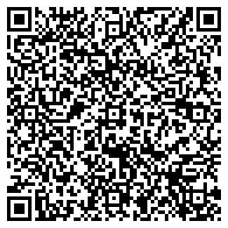 QR-код с контактной информацией организации ФОП Ерошин