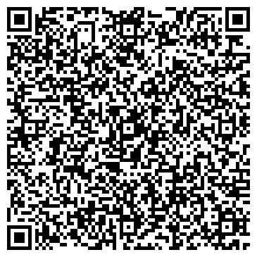 QR-код с контактной информацией организации Интернет-магазин Пикалина