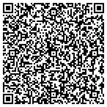 QR-код с контактной информацией организации Ханик А.Ю., СПД (Комфорт отель)
