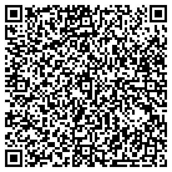 QR-код с контактной информацией организации Дом Пашкова, ООО