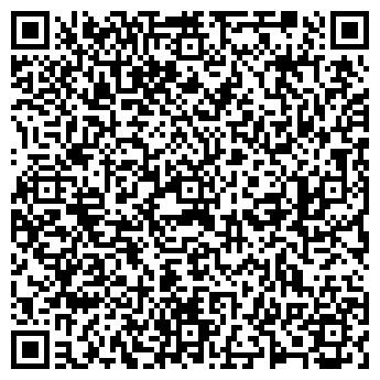 QR-код с контактной информацией организации Кайрос, ООО