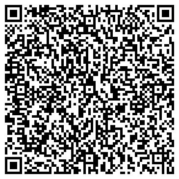 QR-код с контактной информацией организации Донбасс Палас, ООО