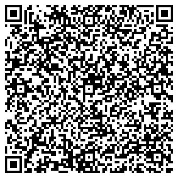 QR-код с контактной информацией организации Бюро переводов ЛЕВ, ООО