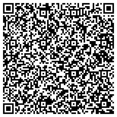 QR-код с контактной информацией организации Архивная компания Специалист - К, ООО