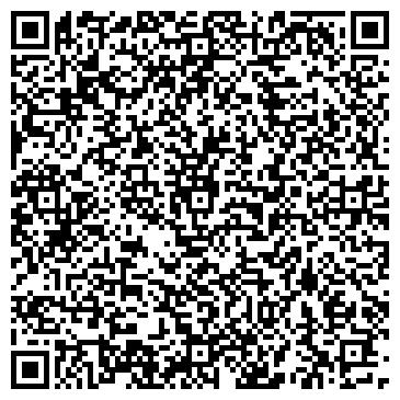 QR-код с контактной информацией организации Голдэн Тайм, ООО Golden Time