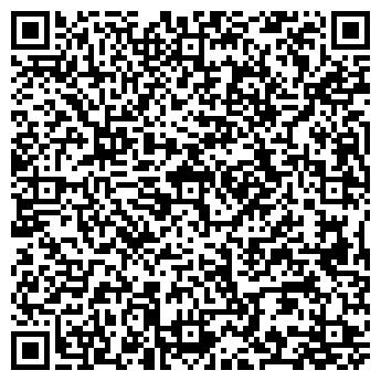 QR-код с контактной информацией организации Мюзик Кингс, ООО