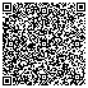 QR-код с контактной информацией организации МС Юрась Ведущий, ЧП