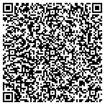 QR-код с контактной информацией организации Олимп, Бюро переводов