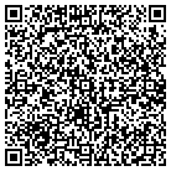 QR-код с контактной информацией организации Розовый слон, ЧП
