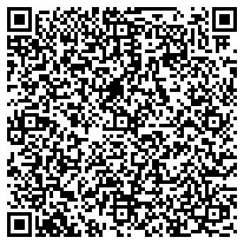 QR-код с контактной информацией организации Art-music(Арт мьюзик), ЧП