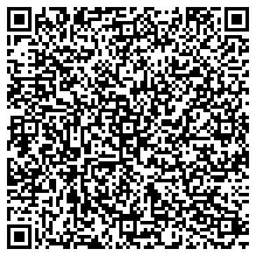 QR-код с контактной информацией организации Ленгвич Сервис Бутик, ООО