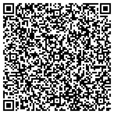QR-код с контактной информацией организации Ад вербум, ЧП (Ad Verbum)