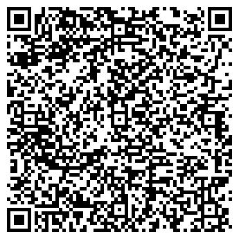QR-код с контактной информацией организации MaraCASH, ЧП