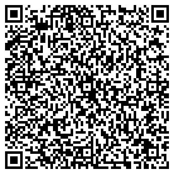QR-код с контактной информацией организации ПОСМІШКА, ООО