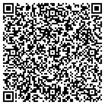 QR-код с контактной информацией организации Парадайс (Paradise), ЧП