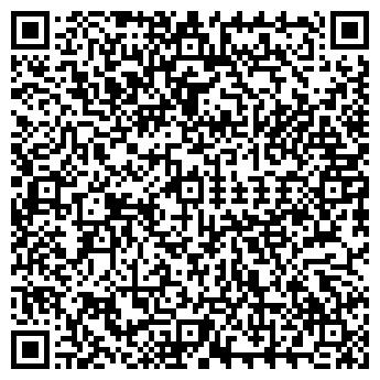 QR-код с контактной информацией организации Эдем, ООО(кафе)