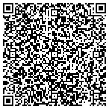 QR-код с контактной информацией организации Эдем Шулейко, ЧП
