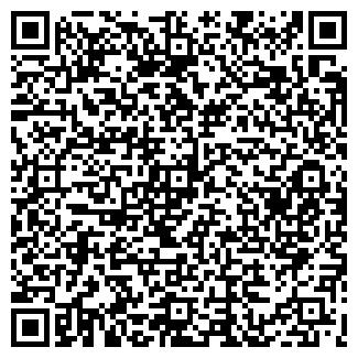 QR-код с контактной информацией организации РАДЕКС