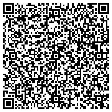 QR-код с контактной информацией организации Лига, ООО