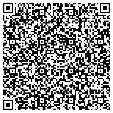 QR-код с контактной информацией организации Бюро переводов SOLT, ЧП