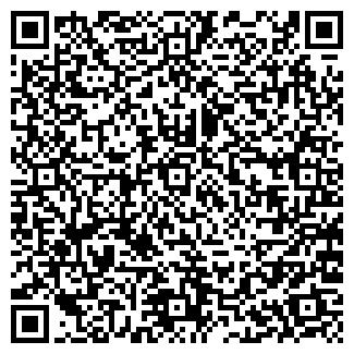 QR-код с контактной информацией организации Лингвоком, ЧП