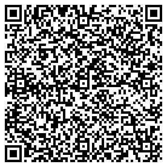 QR-код с контактной информацией организации Пена Шоу, ЧП
