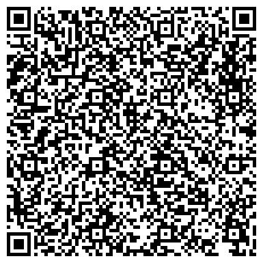 QR-код с контактной информацией организации Арт лайн, ЧП (Art Line)