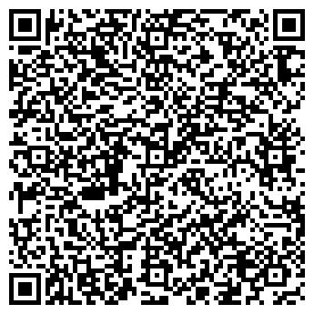 QR-код с контактной информацией организации ТревелСвит, ООО