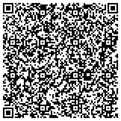 QR-код с контактной информацией организации Подия Компания событий, ООО
