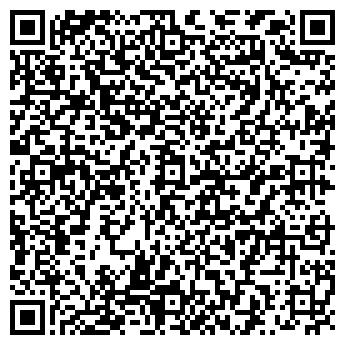 QR-код с контактной информацией организации Дружба Народов, ООО
