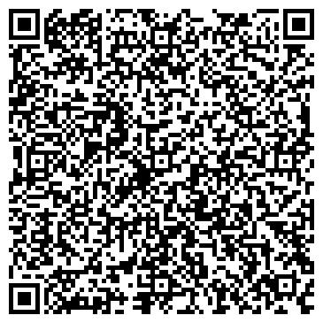 QR-код с контактной информацией организации Огненное шоу, ЧП