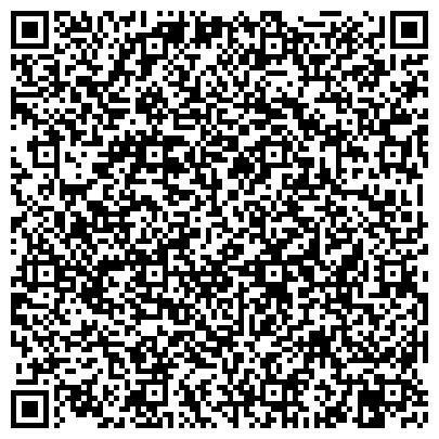 QR-код с контактной информацией организации УЧЕБНЫЙ ЦЕНТР ОТКРЫТОГО ОБУЧЕНИЯ ПРИ ВОРОШИЛОВСКОМ ЦЕНТРЕ ЗАНЯТОСТИ