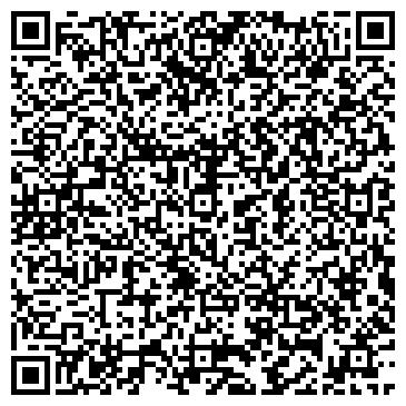 QR-код с контактной информацией организации Первая студия Аэродизайна, ООО