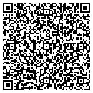 QR-код с контактной информацией организации Евромова, СПД