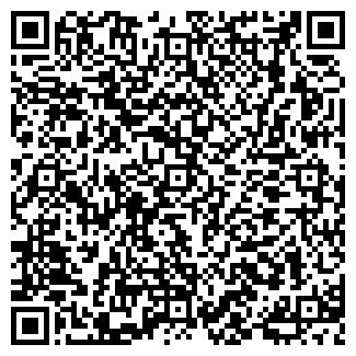 QR-код с контактной информацией организации Триада, ЗАО