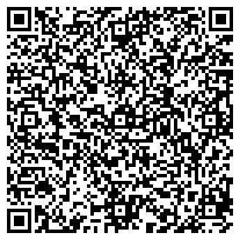 QR-код с контактной информацией организации УЧЕБНЫЙ ЦЕНТР, ООО