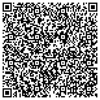 QR-код с контактной информацией организации Первое киевское бюро переводов, ООО