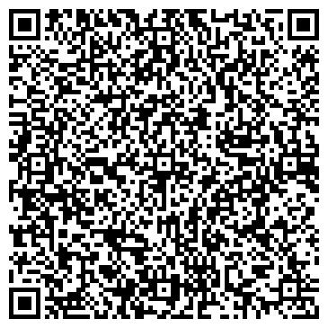 QR-код с контактной информацией организации Арт-ателье, ООО