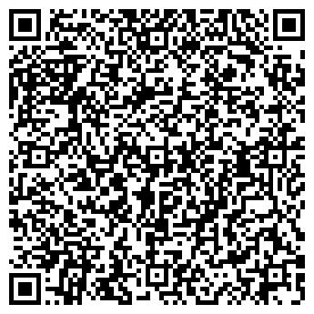 QR-код с контактной информацией организации Флориэль, ООО