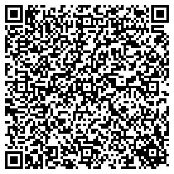 QR-код с контактной информацией организации Дара, ООО