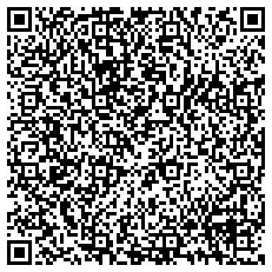 QR-код с контактной информацией организации Пейнтбольный клуб Extreme Games, ЧП