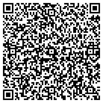 QR-код с контактной информацией организации Два сердца, ЧП