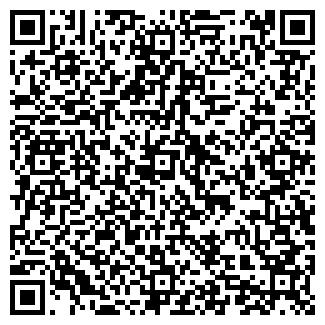 QR-код с контактной информацией организации Укрперевод, ООО