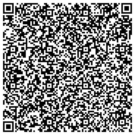 QR-код с контактной информацией организации Эхо музыкальное световое и сценическое оборудование, ЧП(Echo Music Lighting and Stage Equipment)